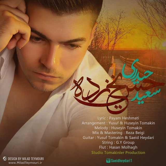 Saeid Heydari – Hesse Yakh Zadeh