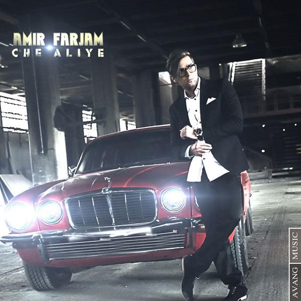 Amir Farjam – Che Aliye
