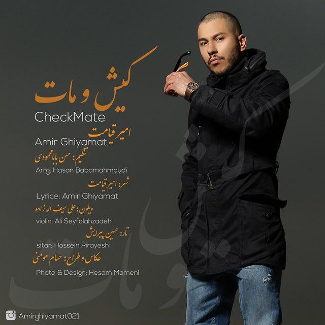 Amir Ghiyamat – Kish O Mat