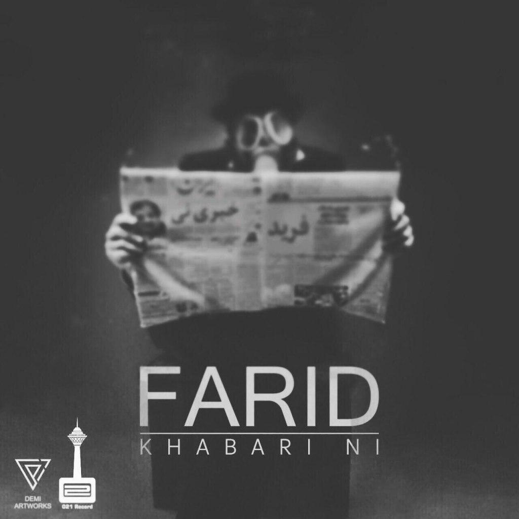 Farid – Khabari Ni