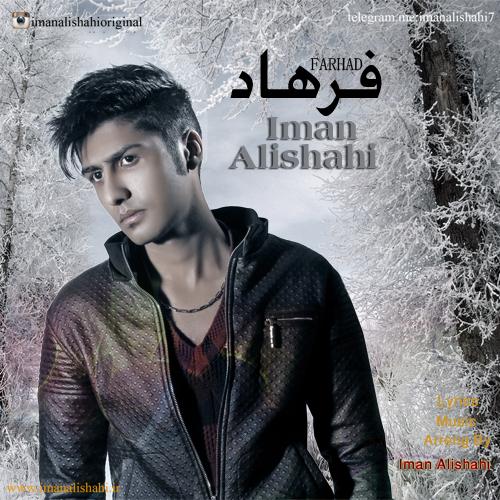 Iman Alishahi – Farhad