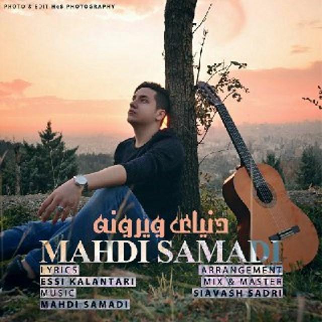 Mahdi Samadi – Donyaie Viroone