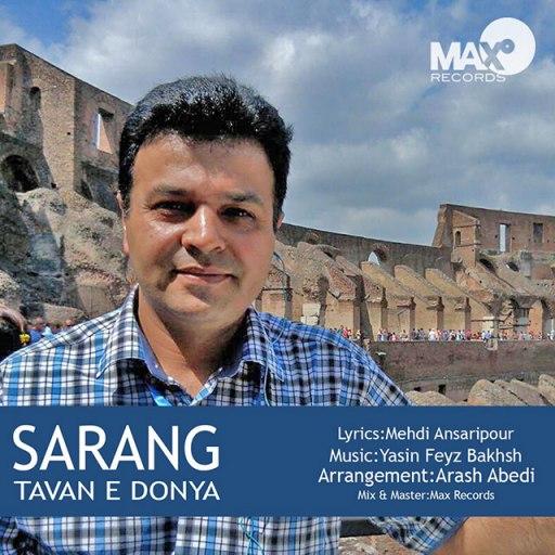 Sarang – Tavan E Donya
