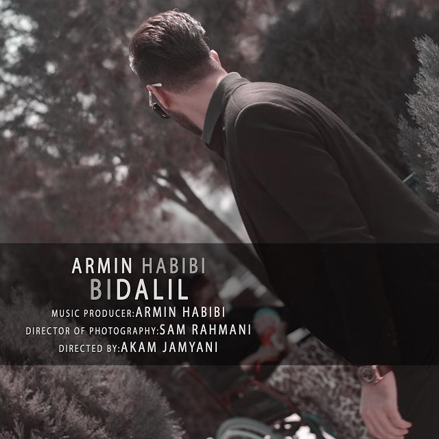 Armin Habibi - Bidalil 'Video'