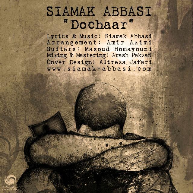 Siamak Abbasi - Dochaar