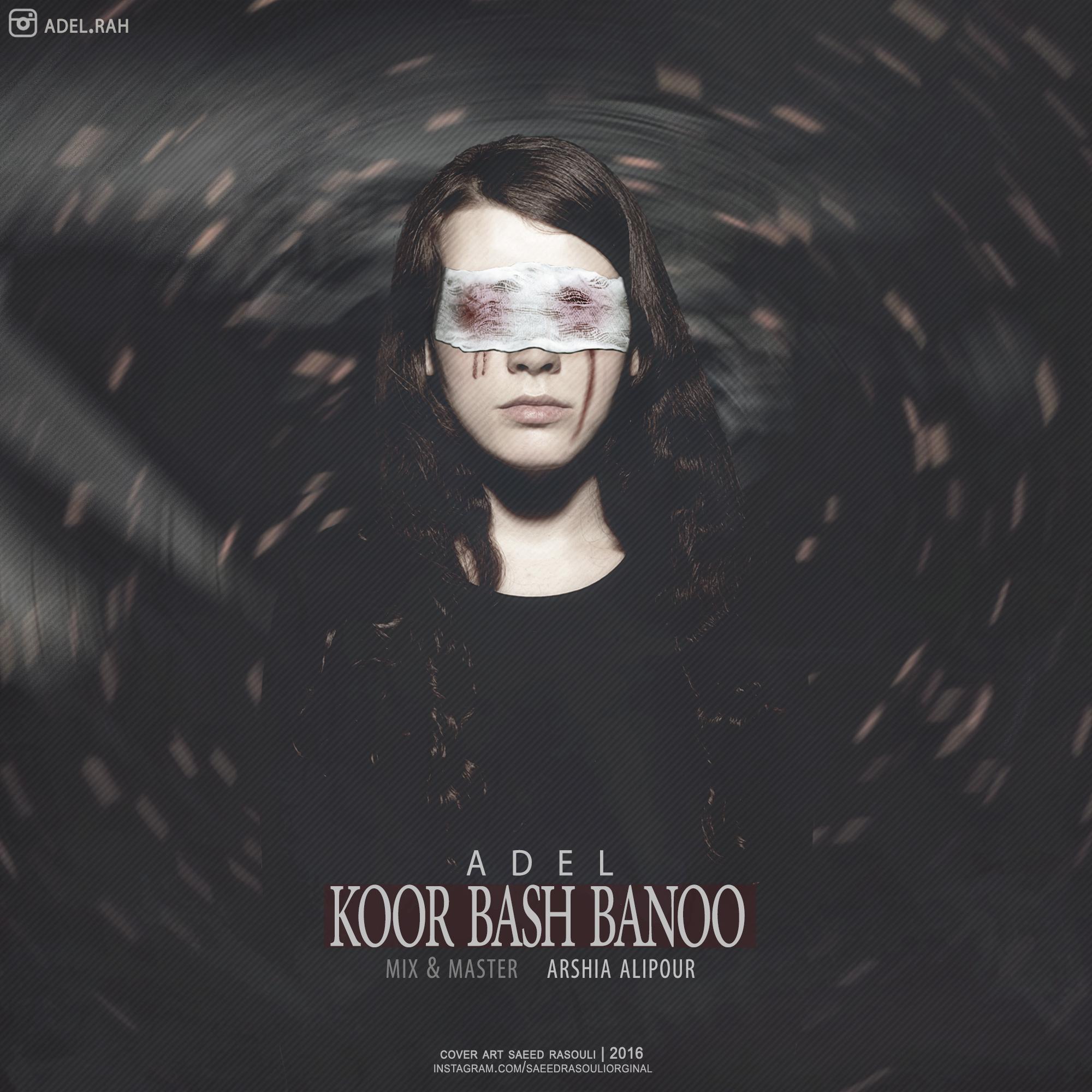 Adel – Koor Bash Banoo