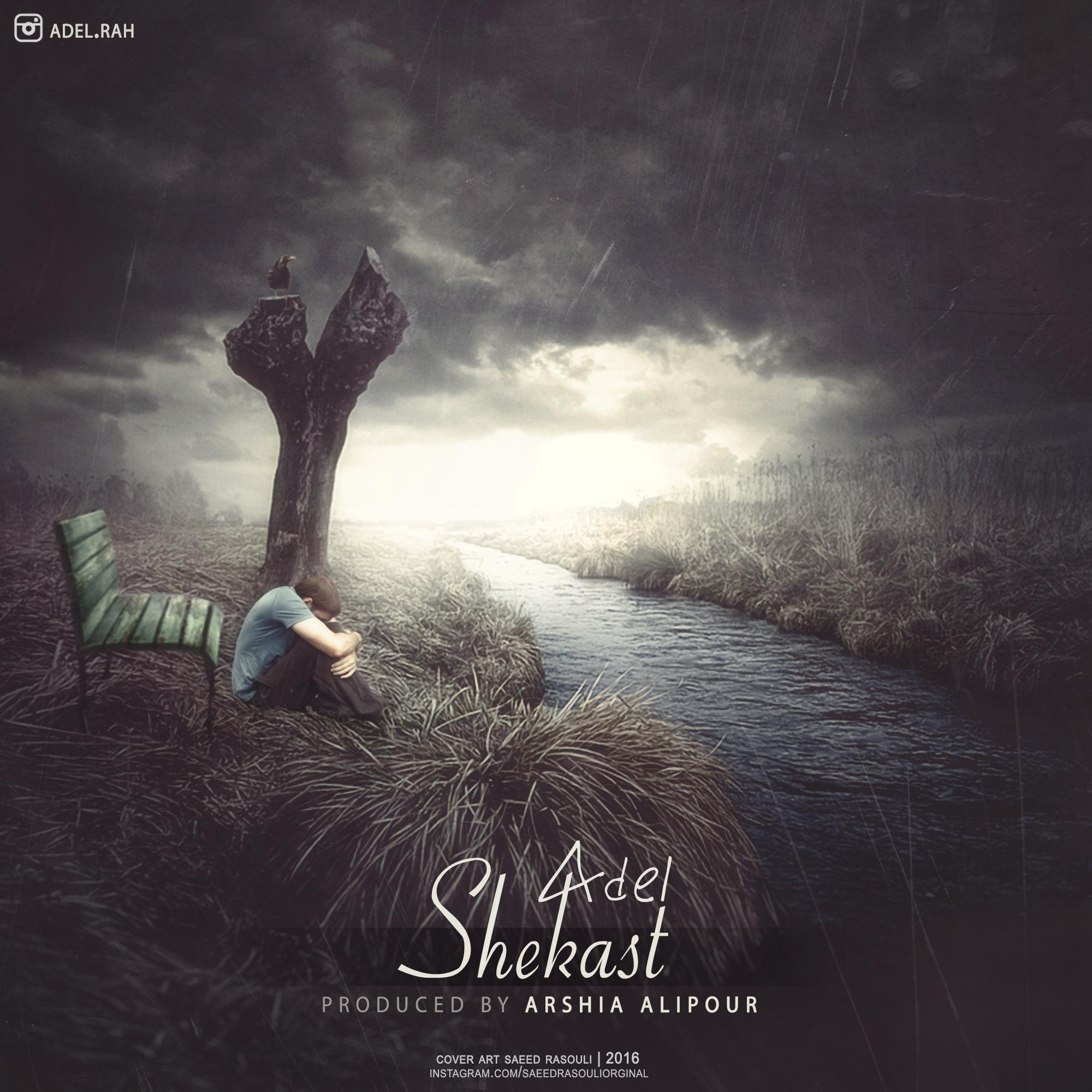 Adel – Shekast
