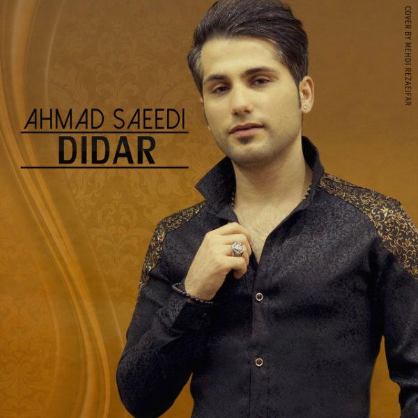 Ahmad Saeedi – Didar