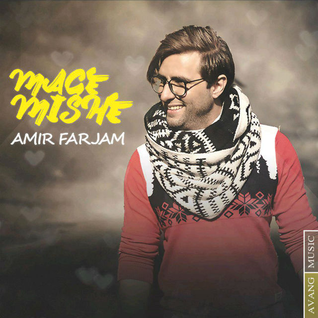 Amir Farjam – Mage Mishe