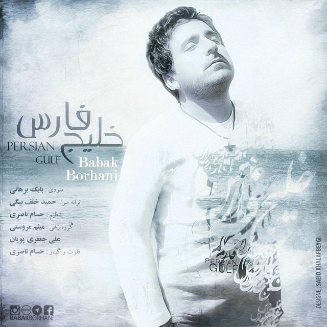Babak Borhani – Khalij Fars