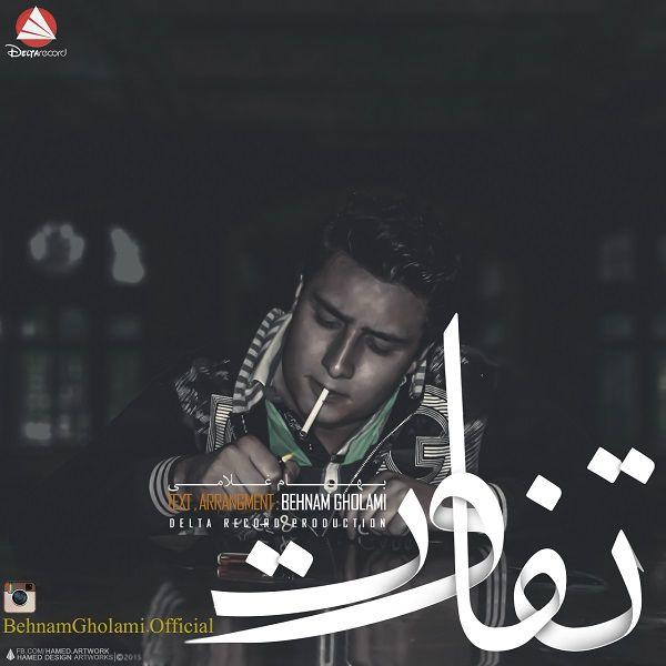 Behnam Gholami – Tafavot