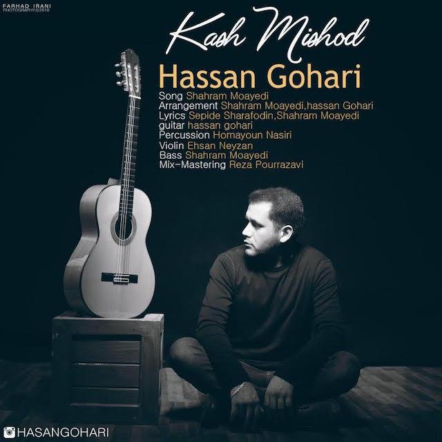 Hassan Gohari – Kash Mishod