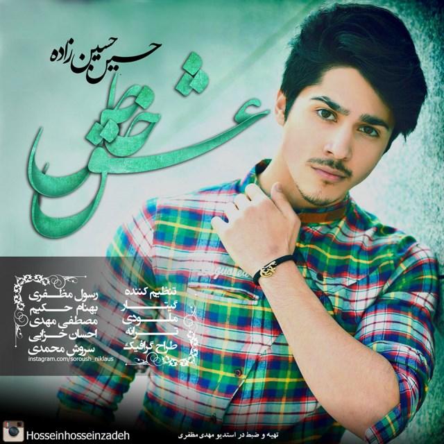 Hossein Hosseinzadeh – Eshghe Khas