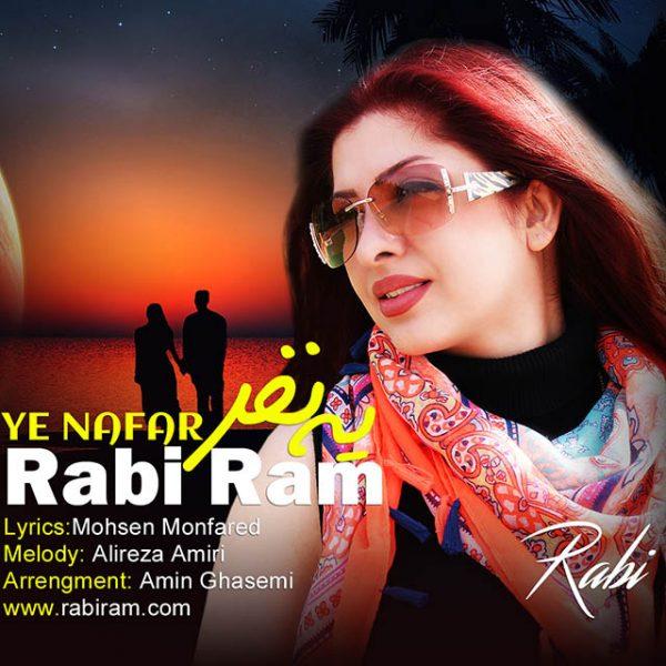 Rabi Ram – Ye Nafar