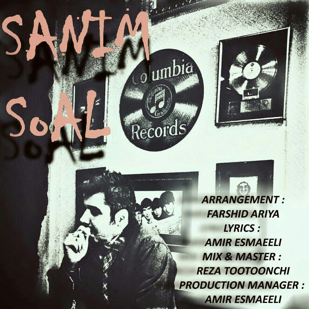 Sanim – Soal