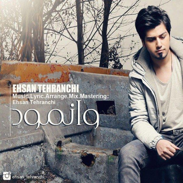 Ehsan Tehranchi – Vanemood