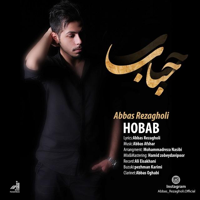 Abbas RezaGholi – Hobab