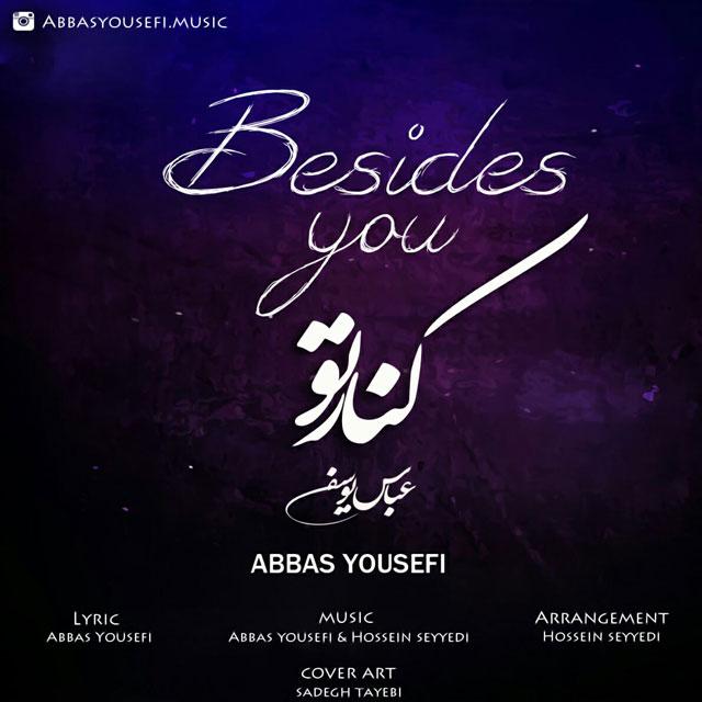 Abbas Yousefi – Kenare To