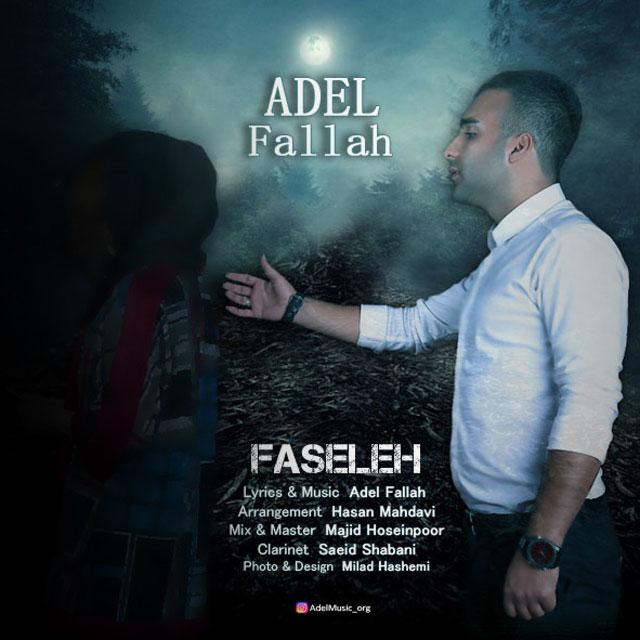 Adel Fallah – Faseleh