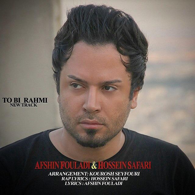 Afshin Fouladi – To Bi Rahmi
