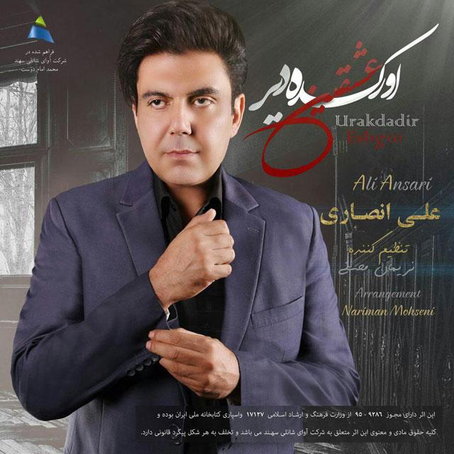 Ali Ansari – Urakdadir (Demo Album)