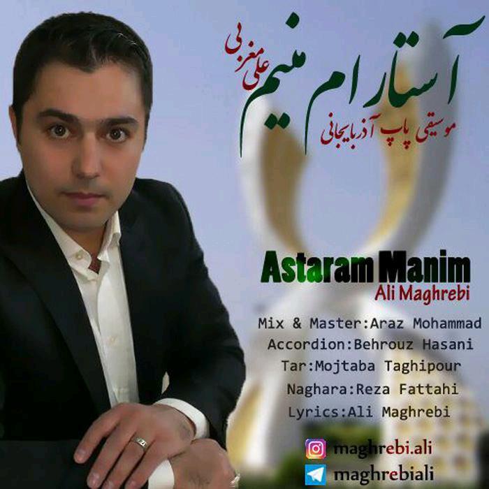 Ali Magrebi – Astaram Manim