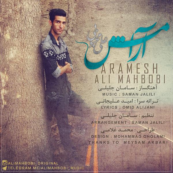 Ali Mahbobi – Aramesh