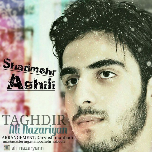 Ali Nazariyan – Taghdir