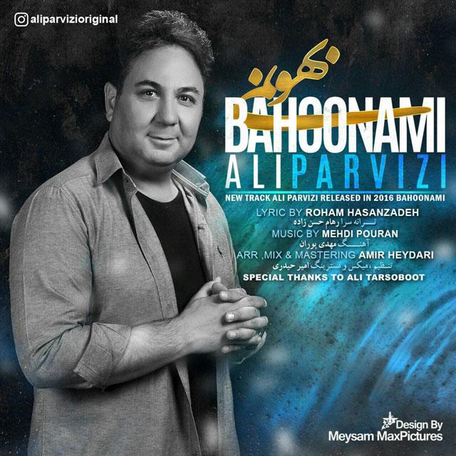 Ali Parvizi – Bahoonami