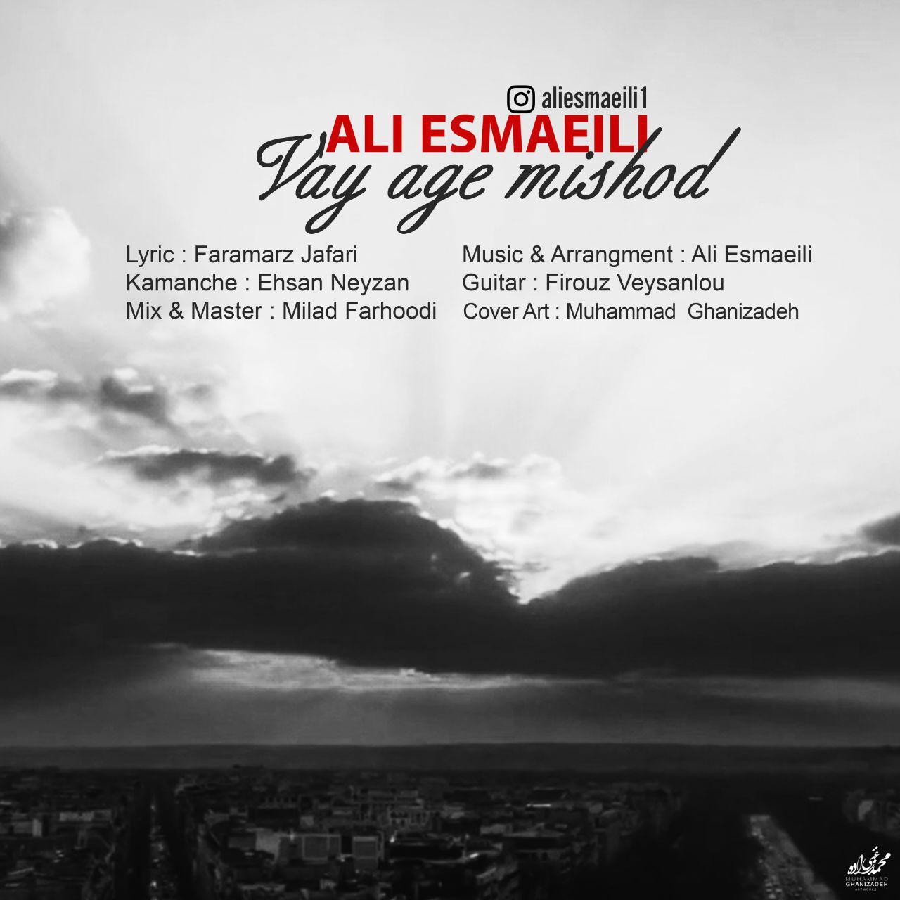 Ali Esmaeili – Vay Age Mishod