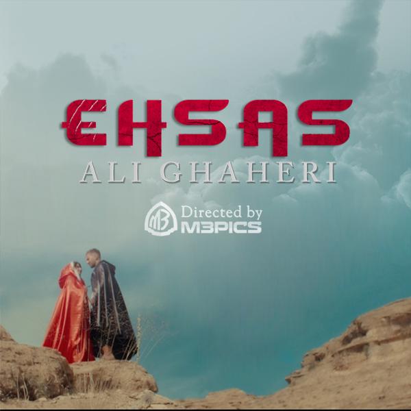 Ali Ghaheri – Ehsas