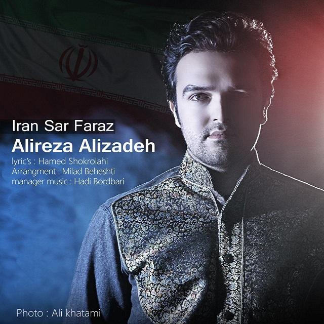 Alireza Alizadeh – Iran Sar Faraz