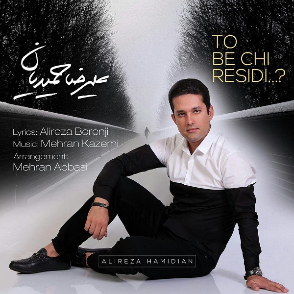 Alireza Hamidian – To Be Chi Residi