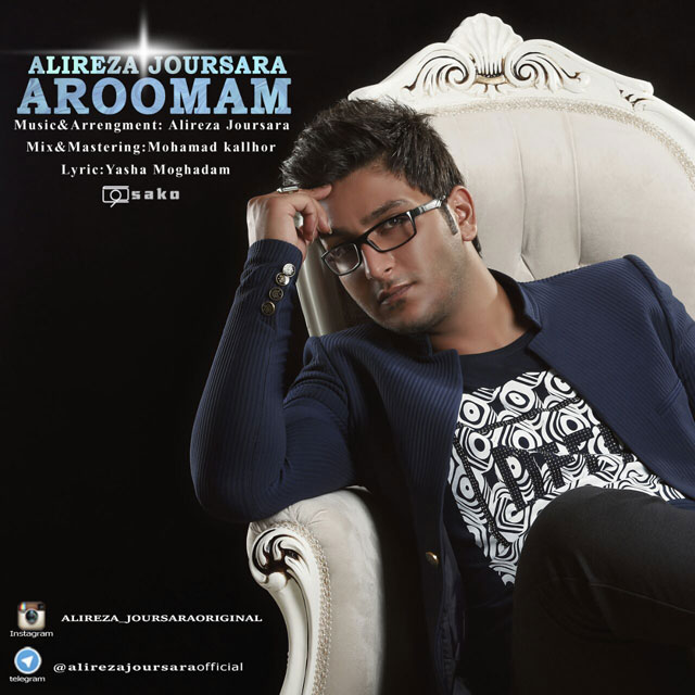 Alireza Joursara – Aroomam