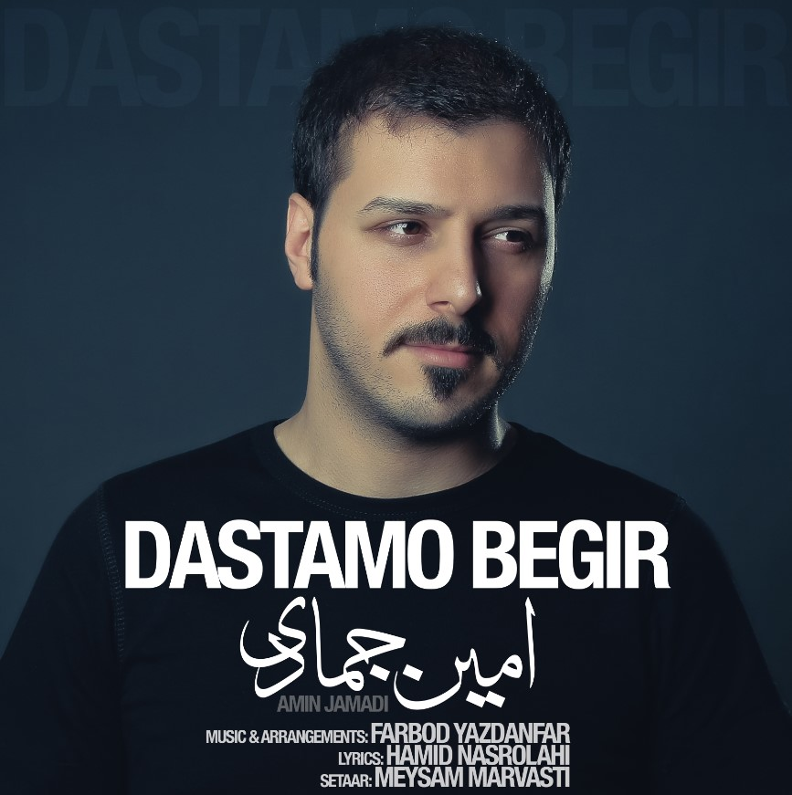 Amin Jamadi – Dastamo Begir