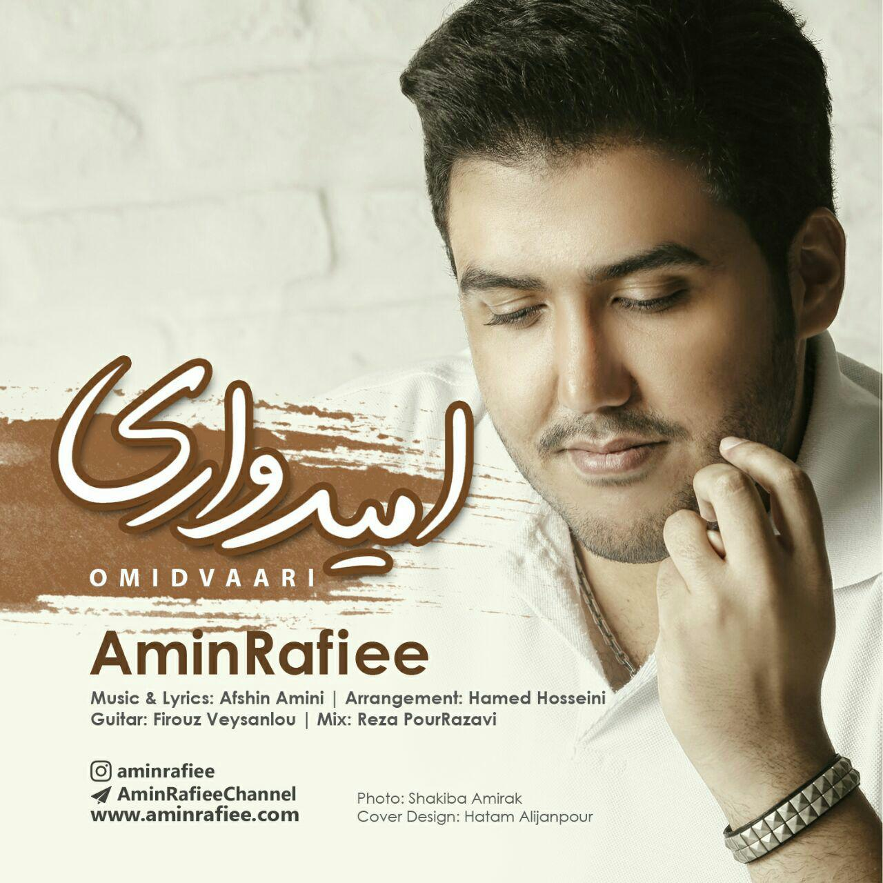 Amin Rafiee – Omidvaari