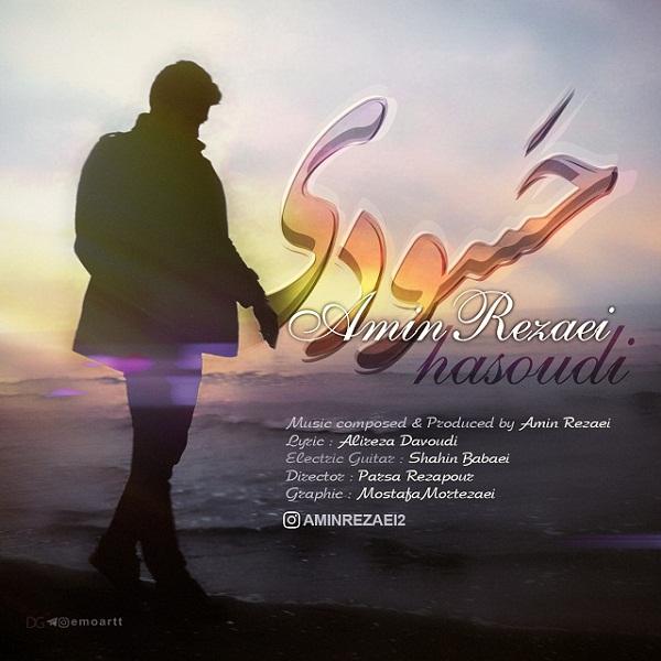 Amin Rezaei – Hasoudi