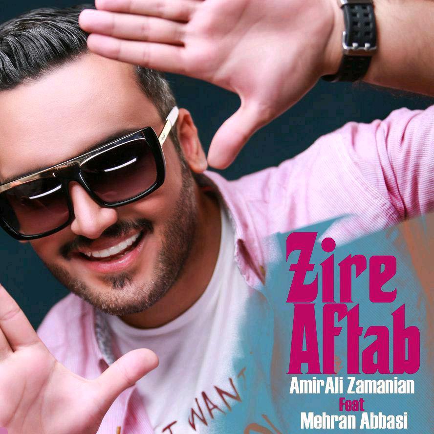 Amir Ali Zamanian – Zire Aftab (Ft Mehran Abbasi)