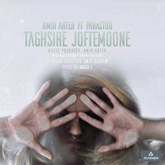 Amir Arter – Taghsire Joftemoone (Ft Parastoo)