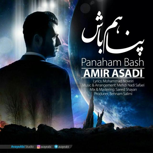 Amir Asadi – Panaham Bash