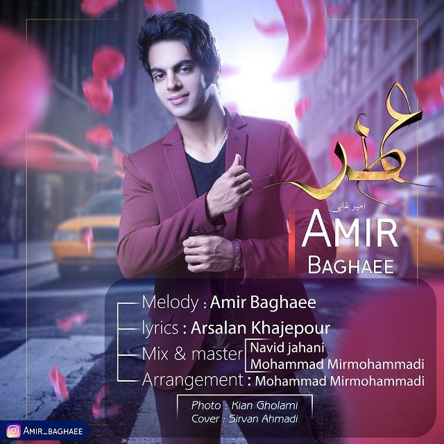 Amir Baghaei – Atr