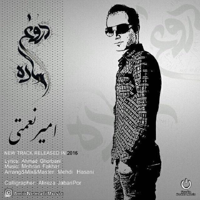 Amir Nemati – Drooghe Sade