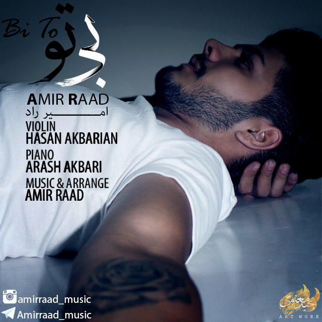 Amir Raad – Bi To (ReMake)