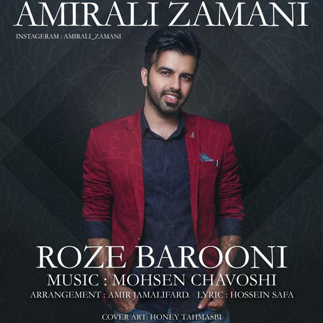 Amirali Zamani – Roz Barooni
