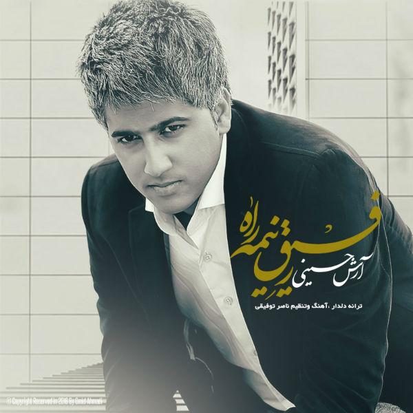 Arash Hosseini – Refighe Nime Rah