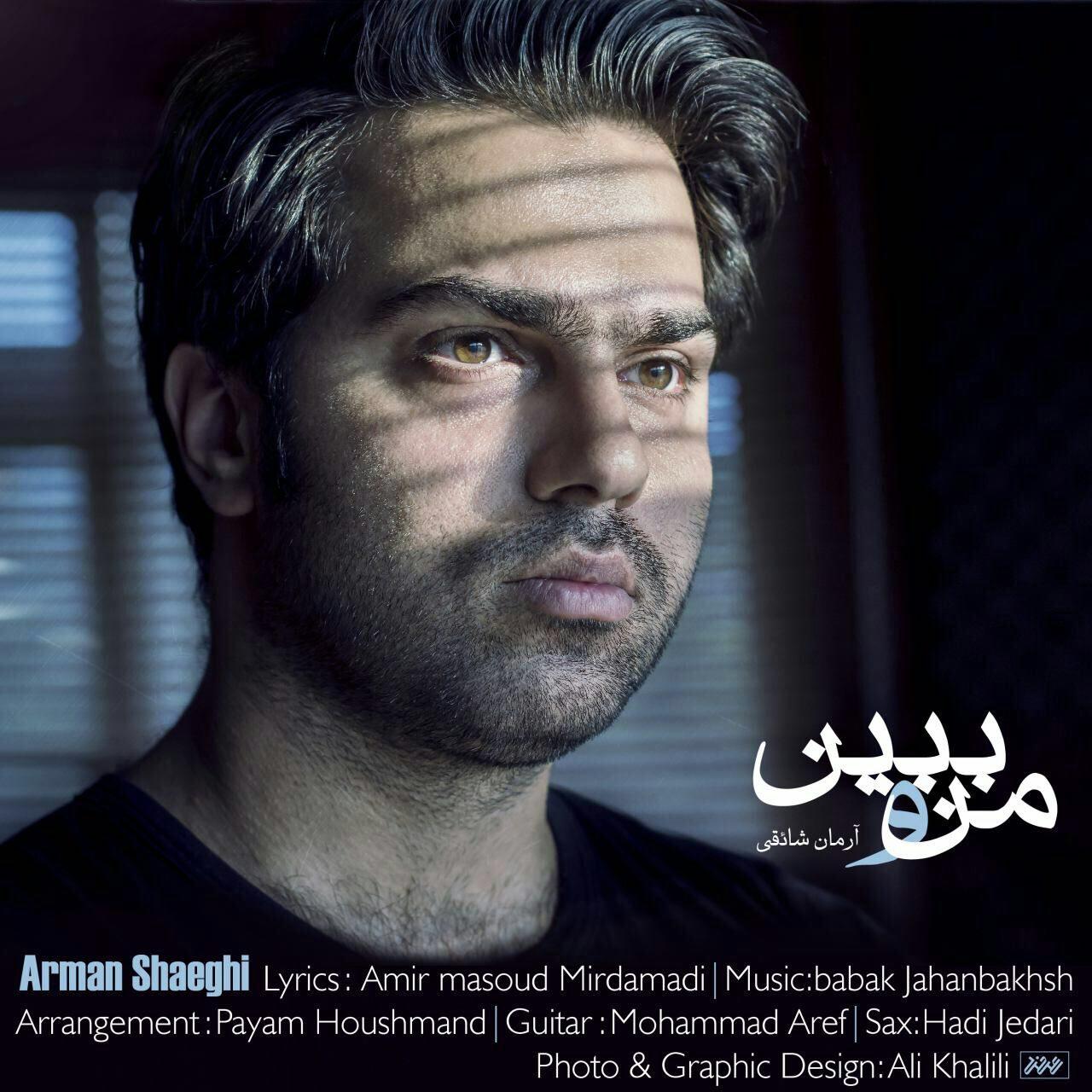 Arman Shaeghi – Mano Bebin