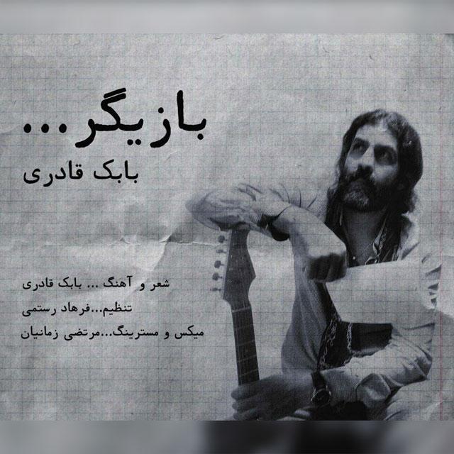 Babak Ghaderi – Bazigar