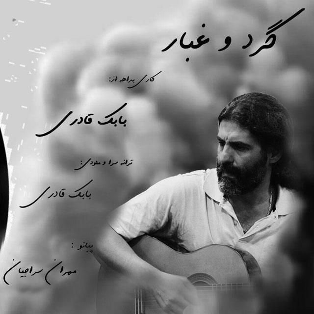 Babak Ghaderi – Gardo Ghobar