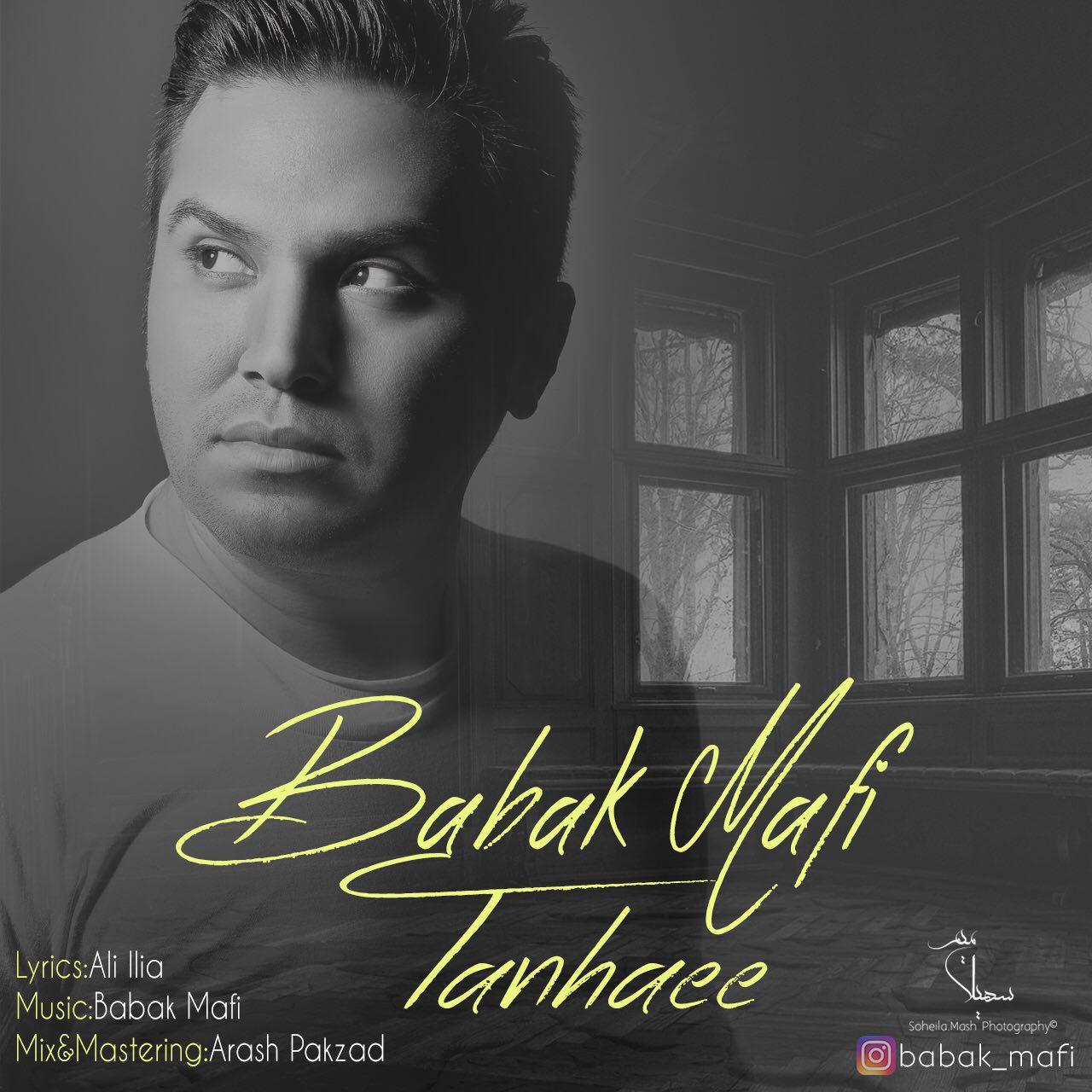 Babak Mafi – Tanhaee