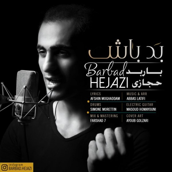 Barbad Hejazi – Bad Bash